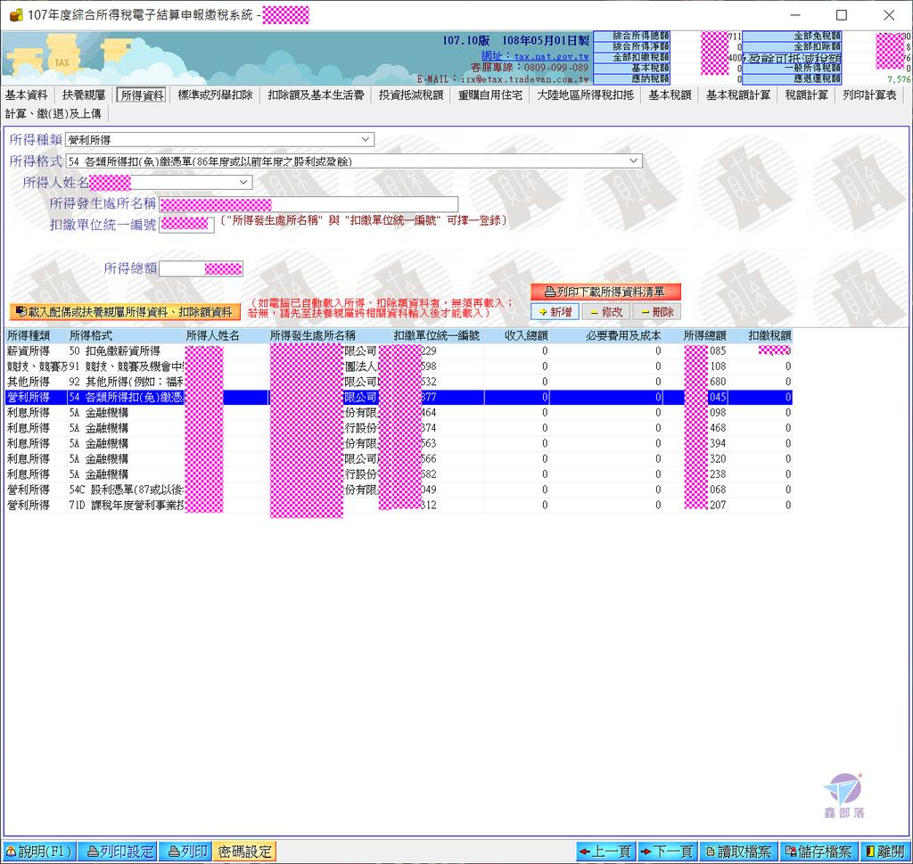 Pixnet-0799-70.png