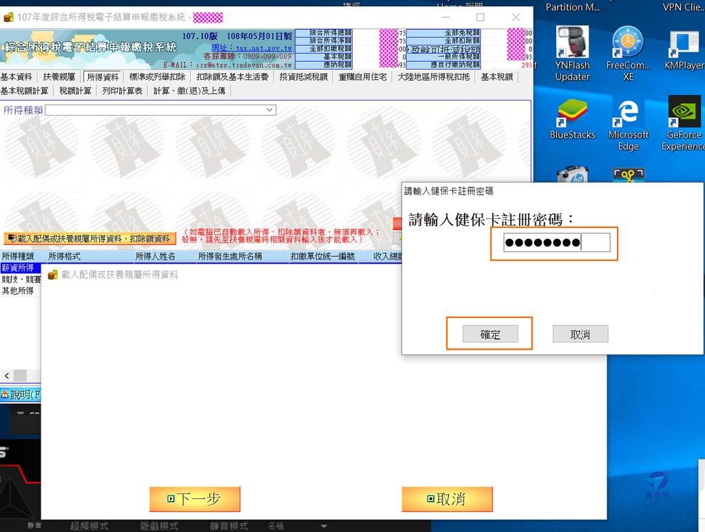 Pixnet-0799-67.png
