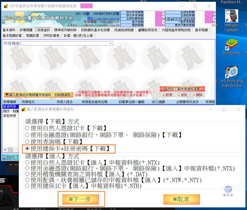 Pixnet-0799-66.png