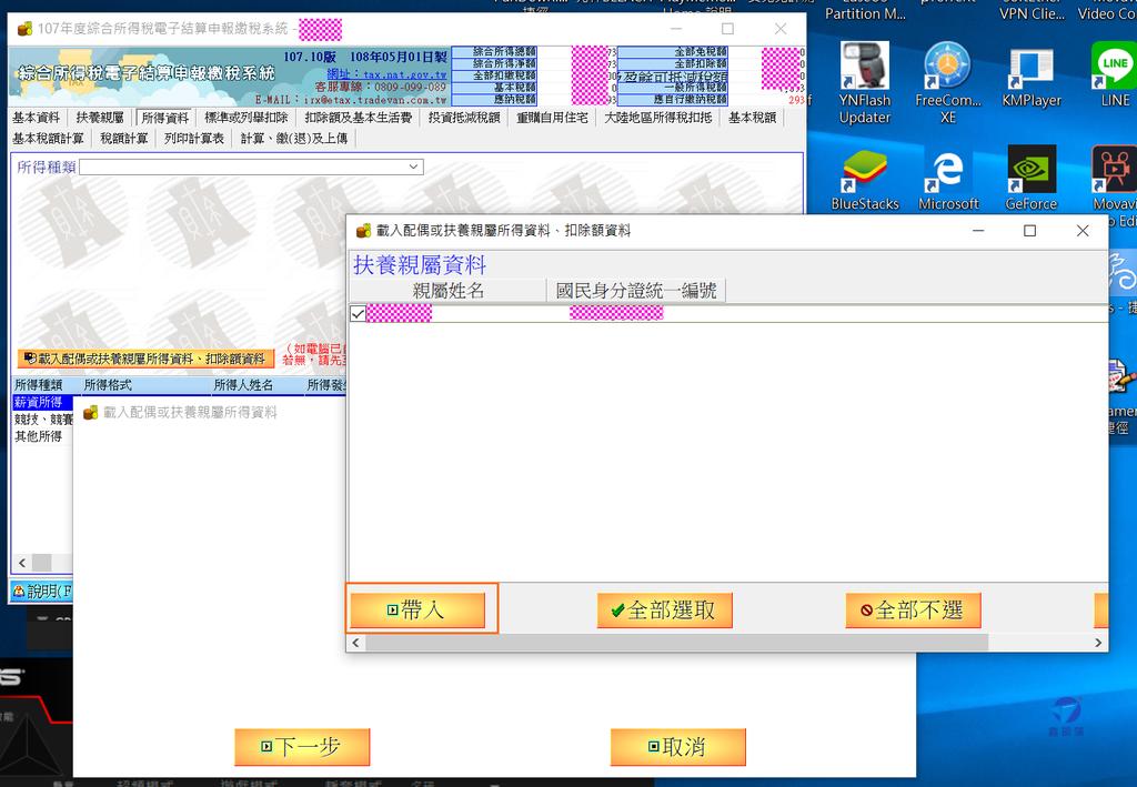 Pixnet-0799-68.png