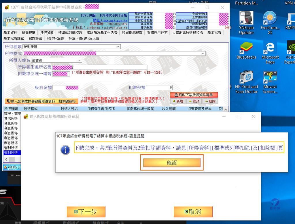 Pixnet-0799-69.png
