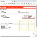 Pixnet-0798-04 taobao 集運 25_结果.png