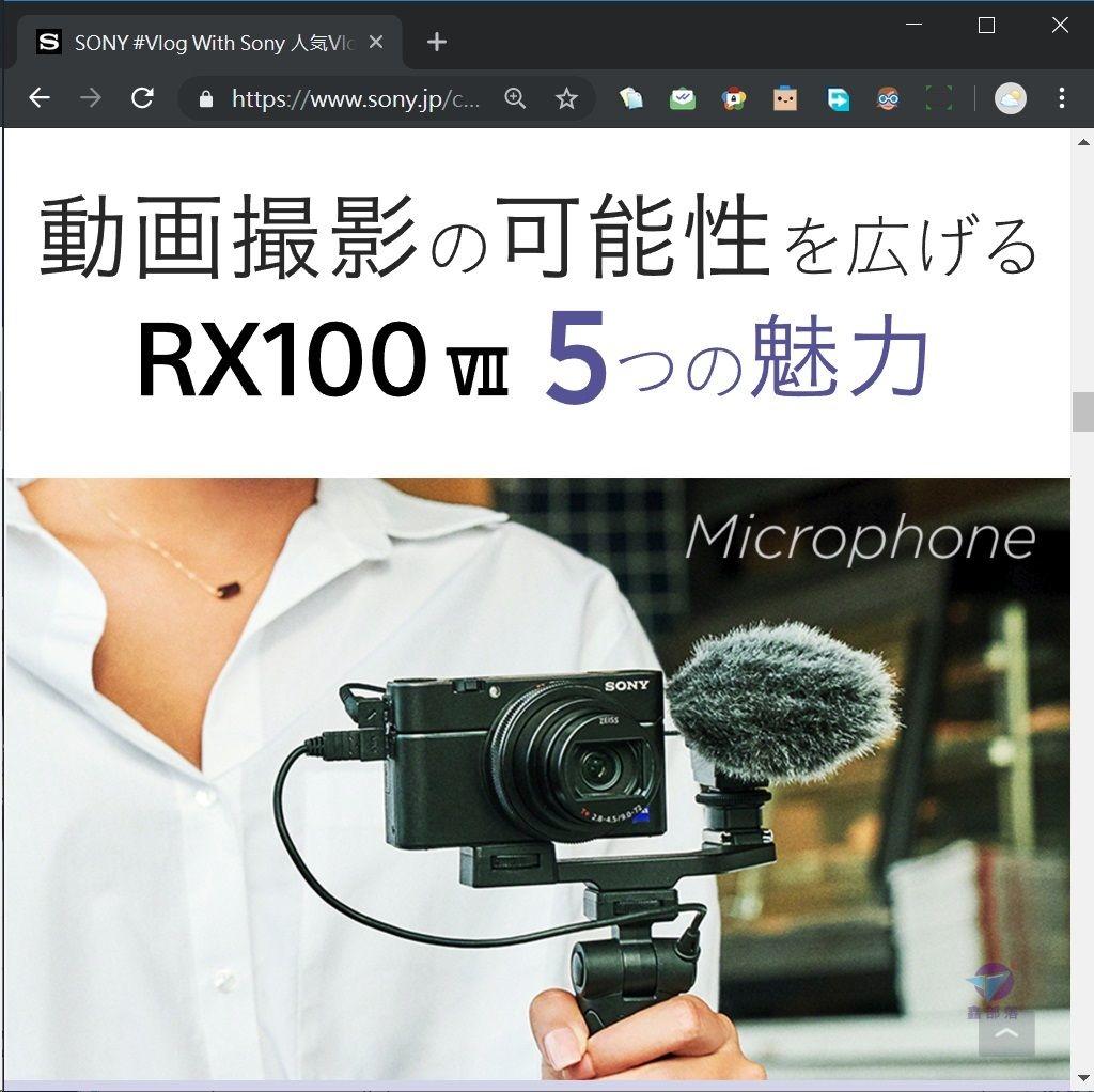 Pixnet-0828-47.jpg