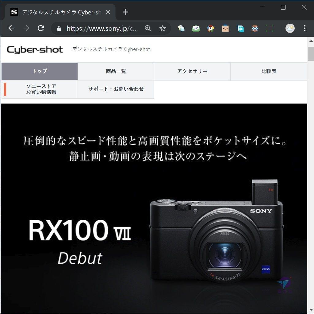 Pixnet-0828-44.jpg