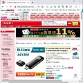 Pixnet-0846-09.jpg