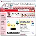 Pixnet-0846-10.jpg