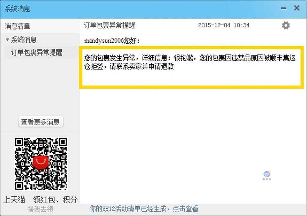 Pixnet-0847-11.jpg