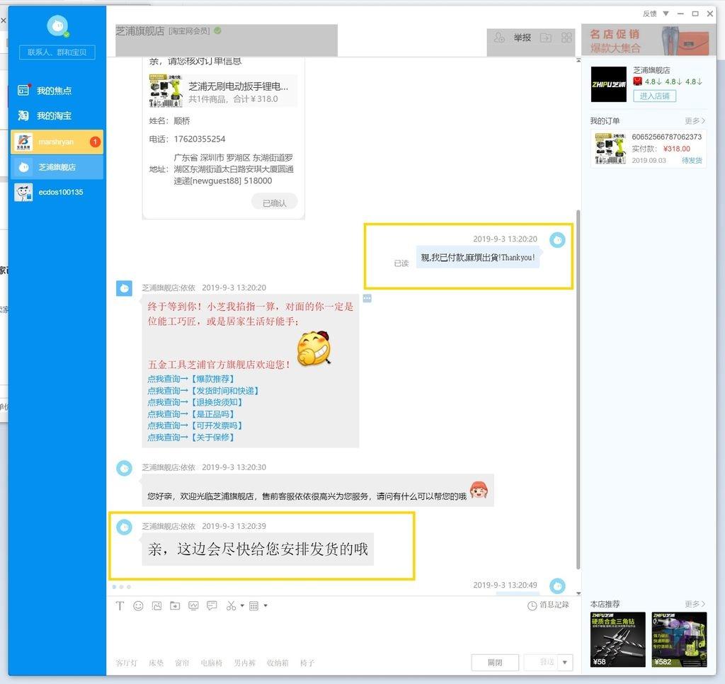 Pixnet-0847-39.jpg