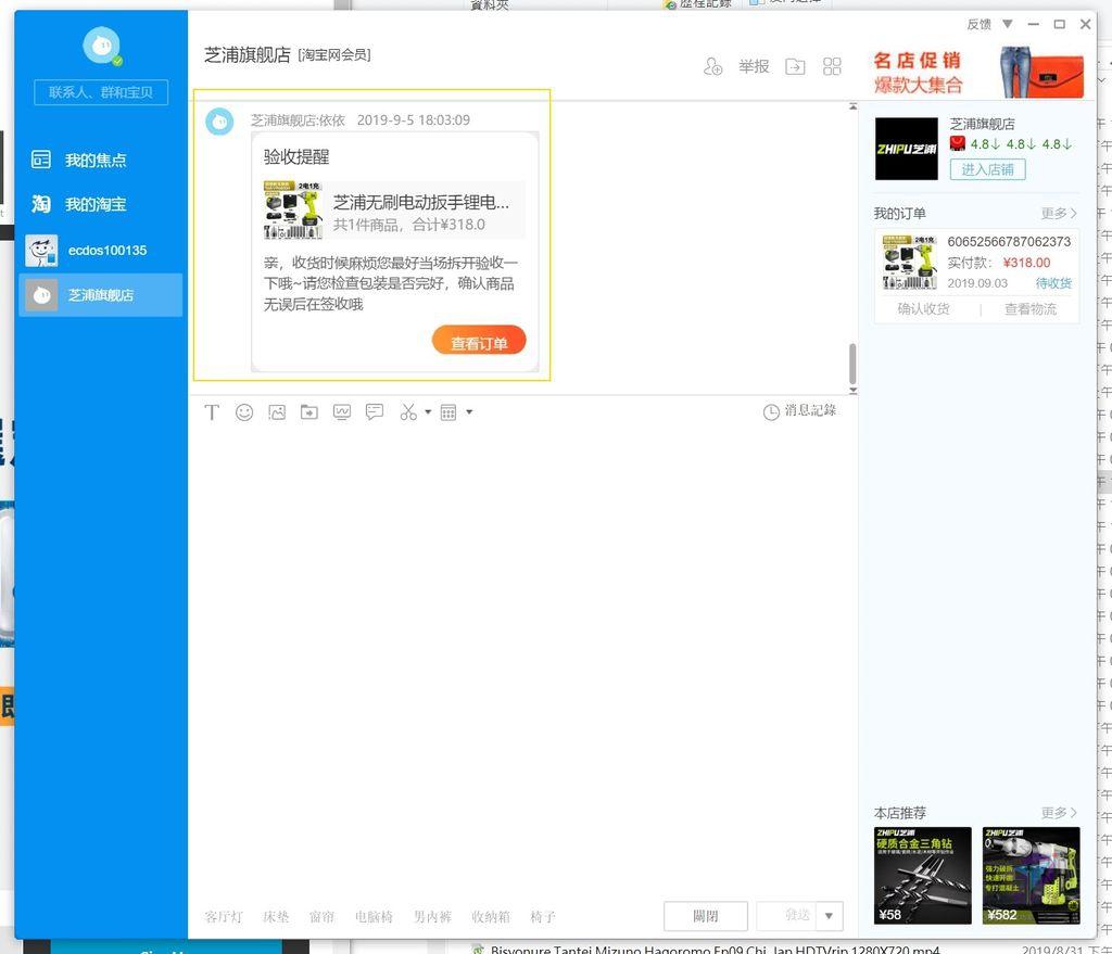 Pixnet-0847-44.jpg