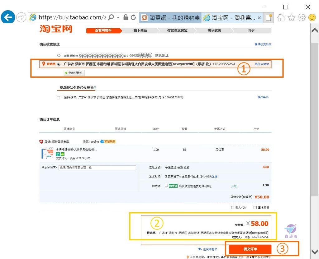 Pixnet-0847-57.jpg