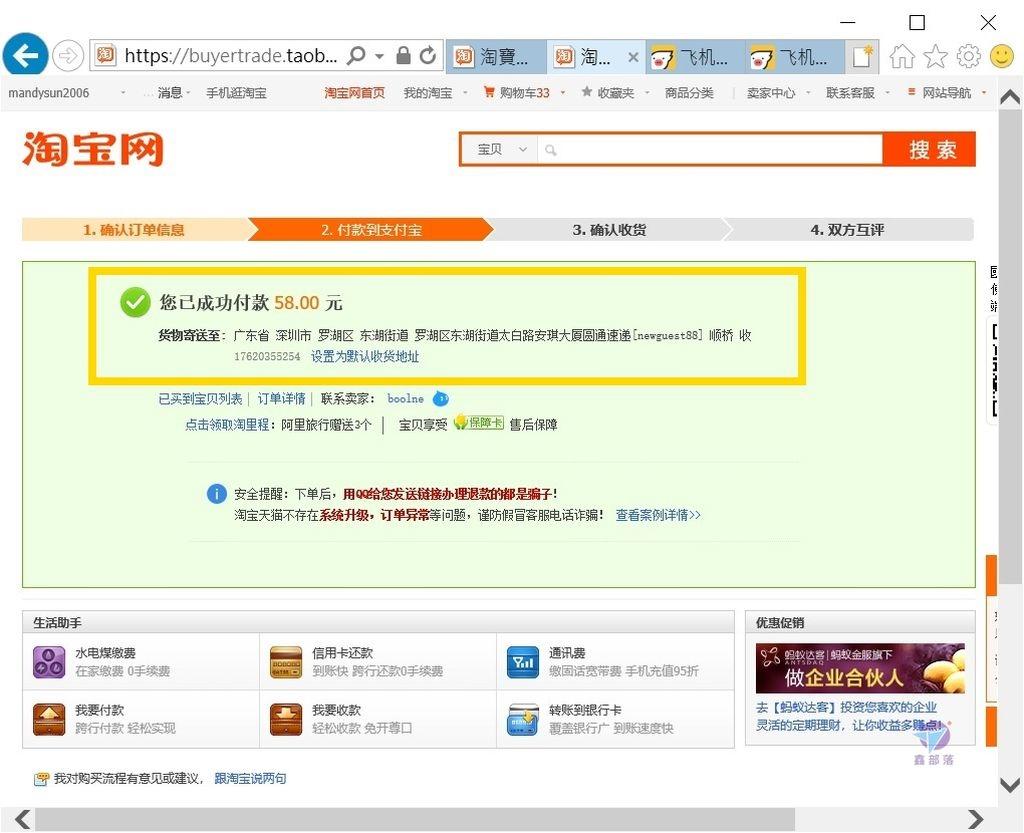 Pixnet-0847-58.jpg