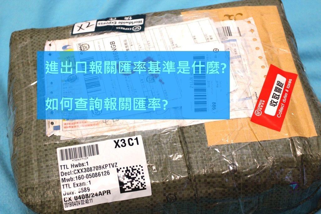 Pixnet-0848-01.JPG