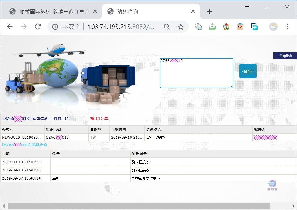 Pixnet-0847-72.jpg