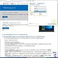 Pixnet-0687-93.jpg