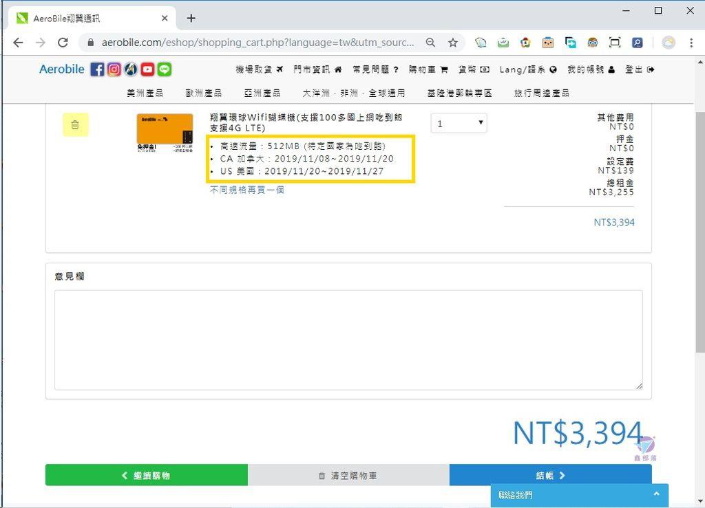 Pixnet-0863-57.jpg