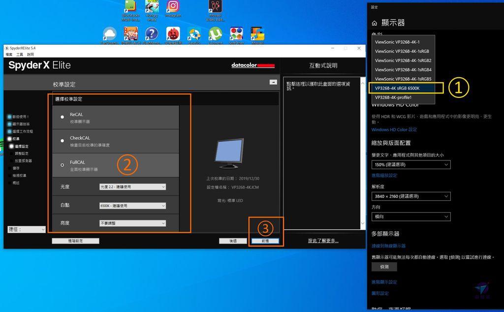 Pixnet-0882-18.jpg