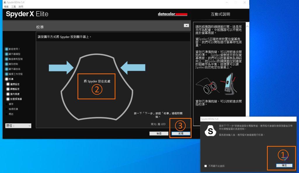 Pixnet-0882-20.jpg