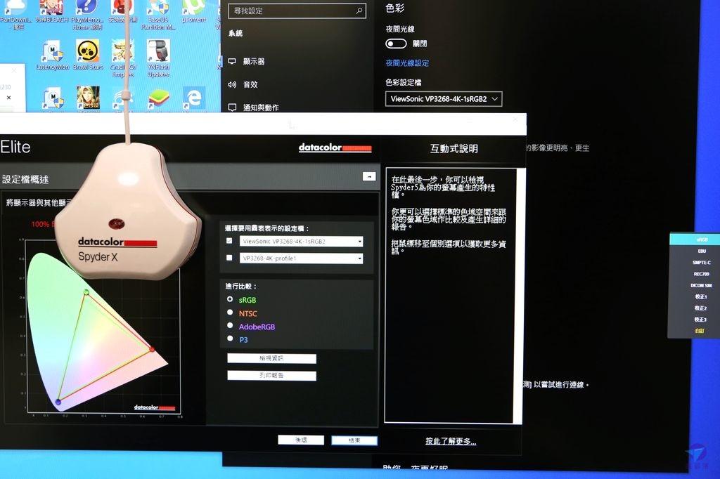 Pixnet-0882-30.JPG