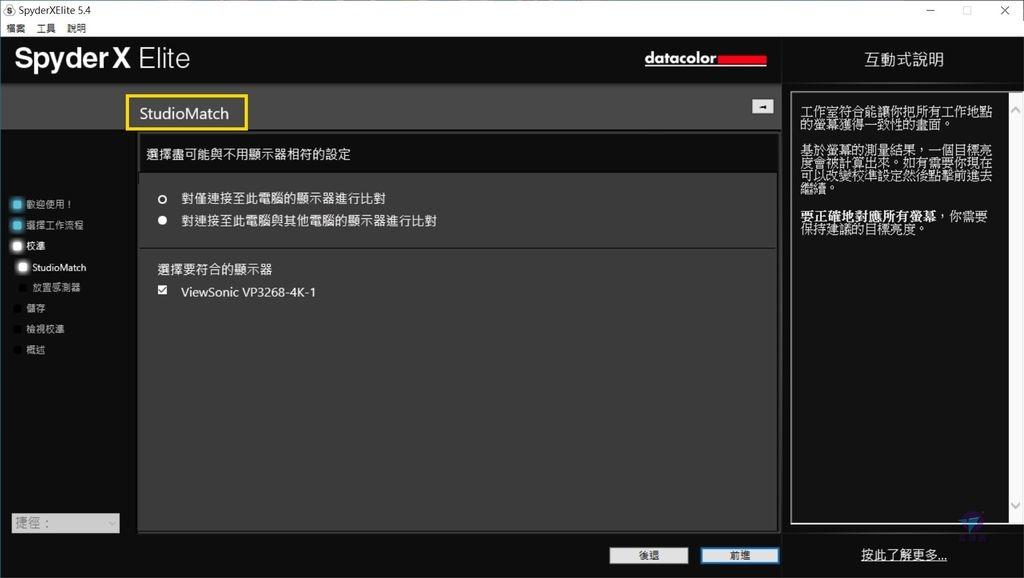 Pixnet-0882-34.jpg