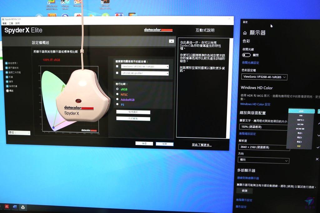 Pixnet-0882-31.JPG