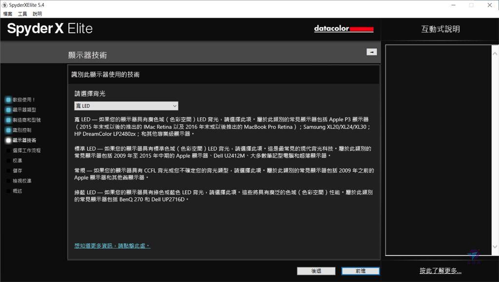 Pixnet-0882-38.jpg