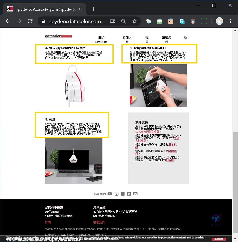 Pixnet-0882-39.jpg