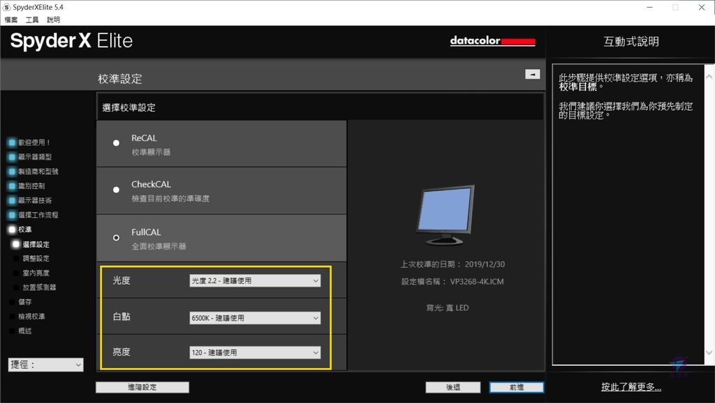 Pixnet-0882-46.jpg