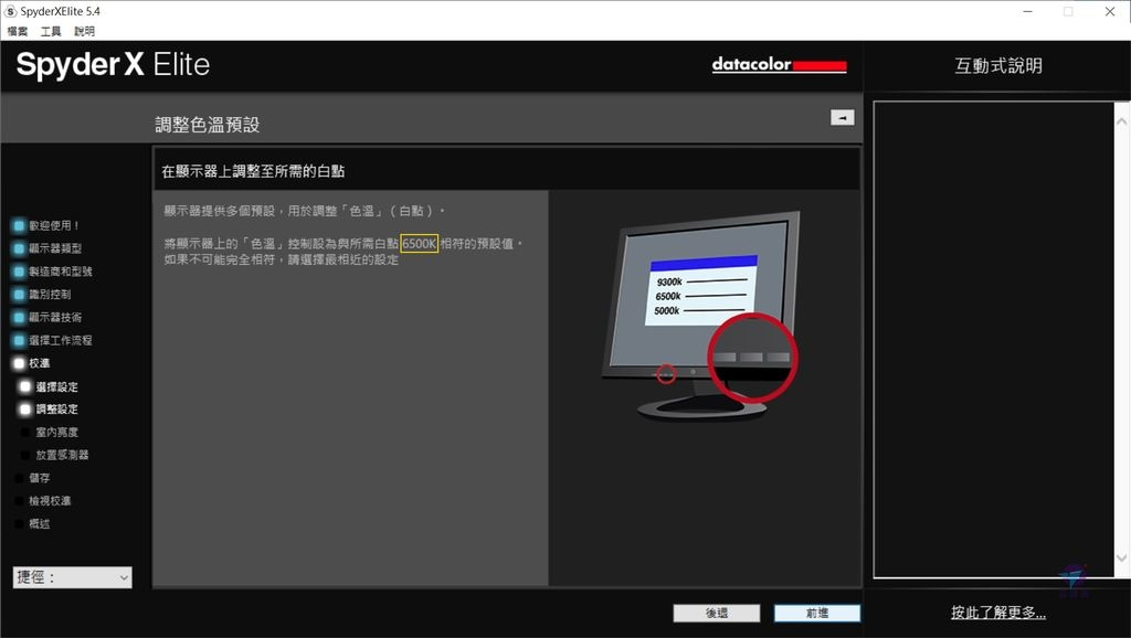 Pixnet-0882-47.jpg
