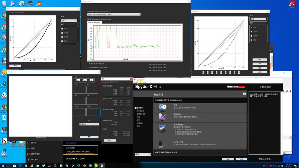 Pixnet-0882-52.jpg