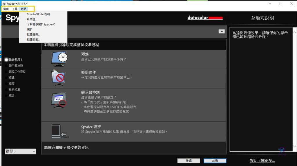 Pixnet-0882-51.jpg