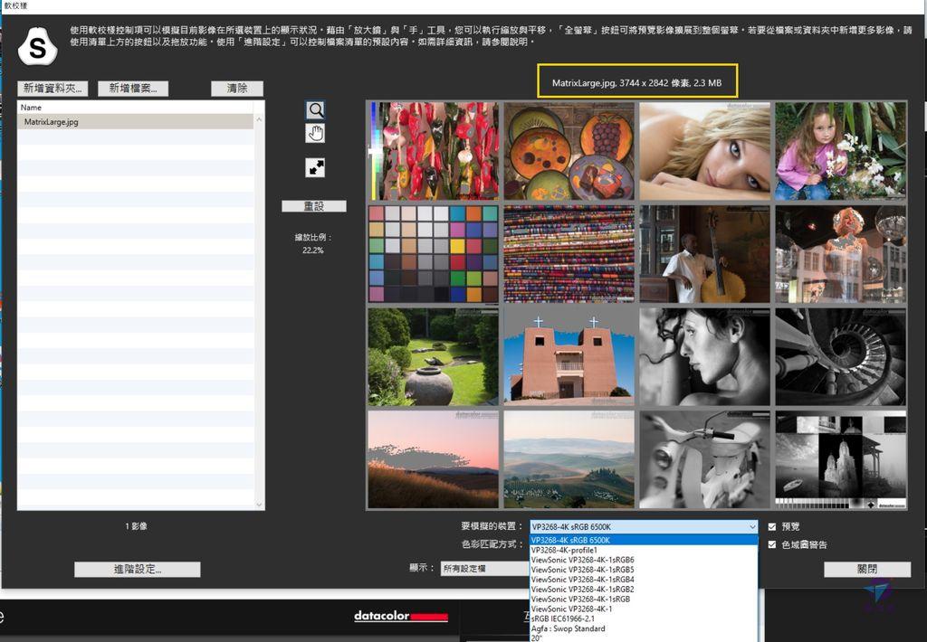 Pixnet-0882-53.jpg