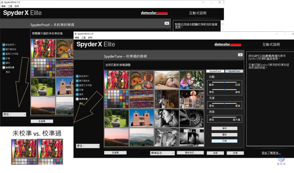 Pixnet-0882-50.jpg