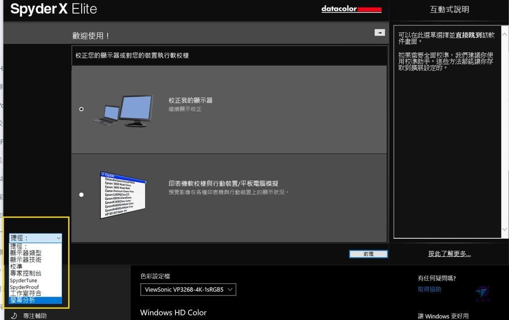 Pixnet-0882-59.jpg