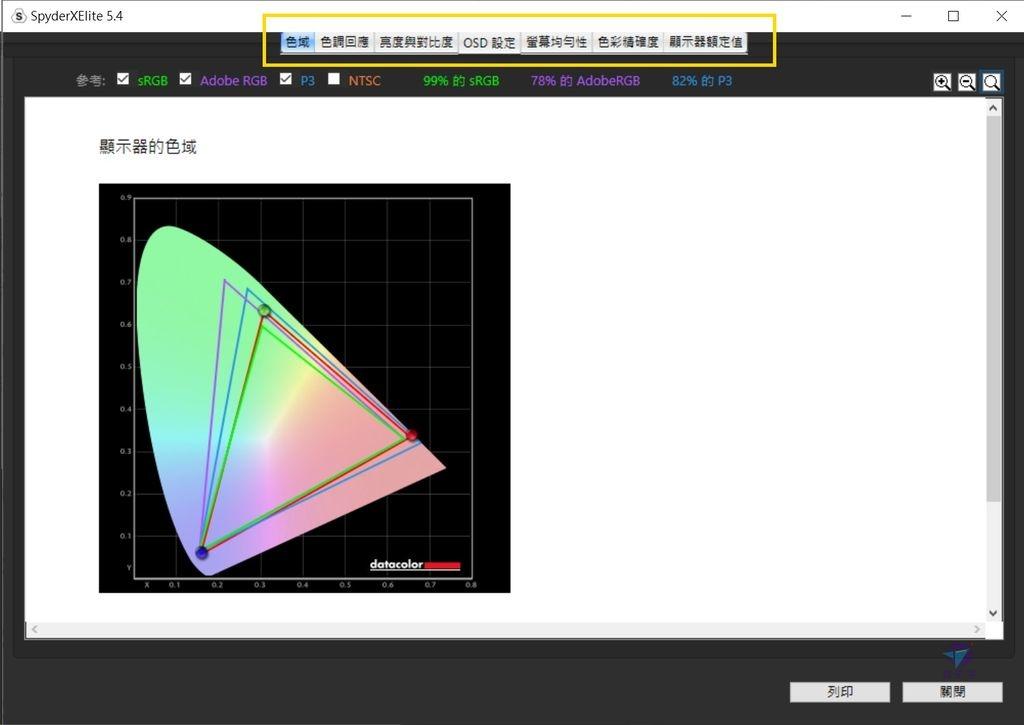 Pixnet-0882-61.jpg