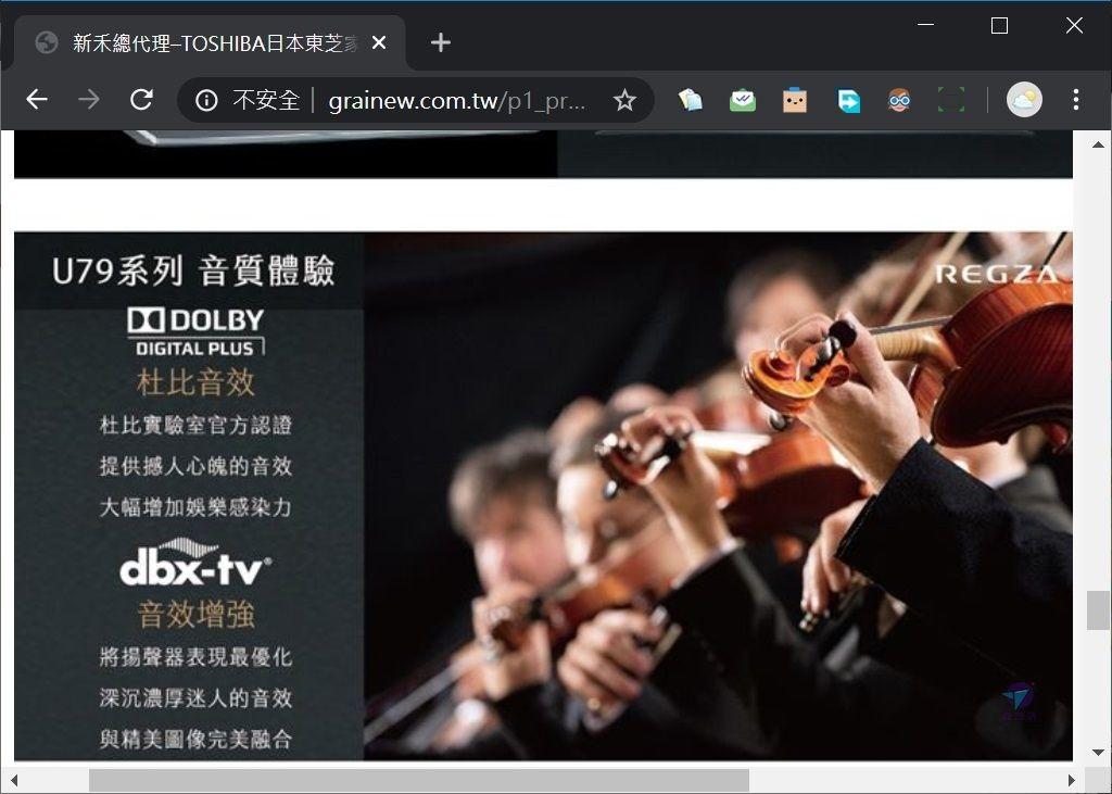 Pixnet-0885-10.jpg