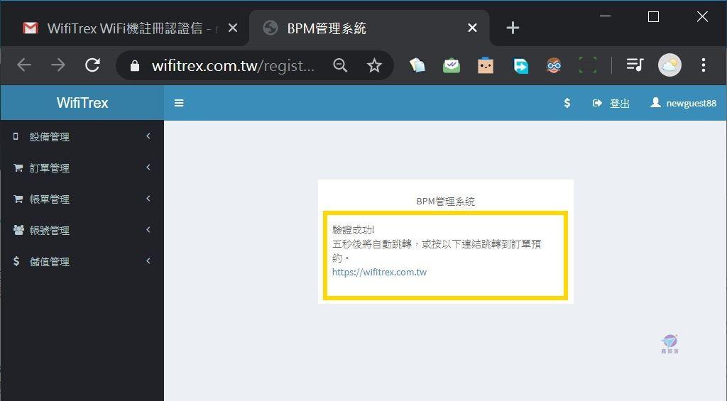 Pixnet-0891-18.jpg