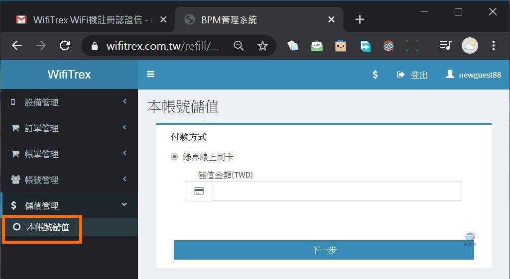 Pixnet-0891-33.jpg