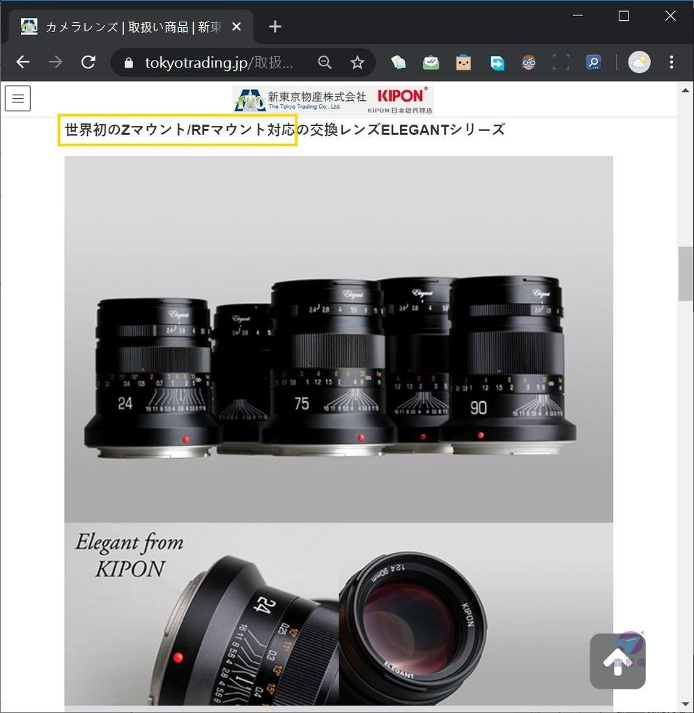 Pixnet-0909-12.jpg