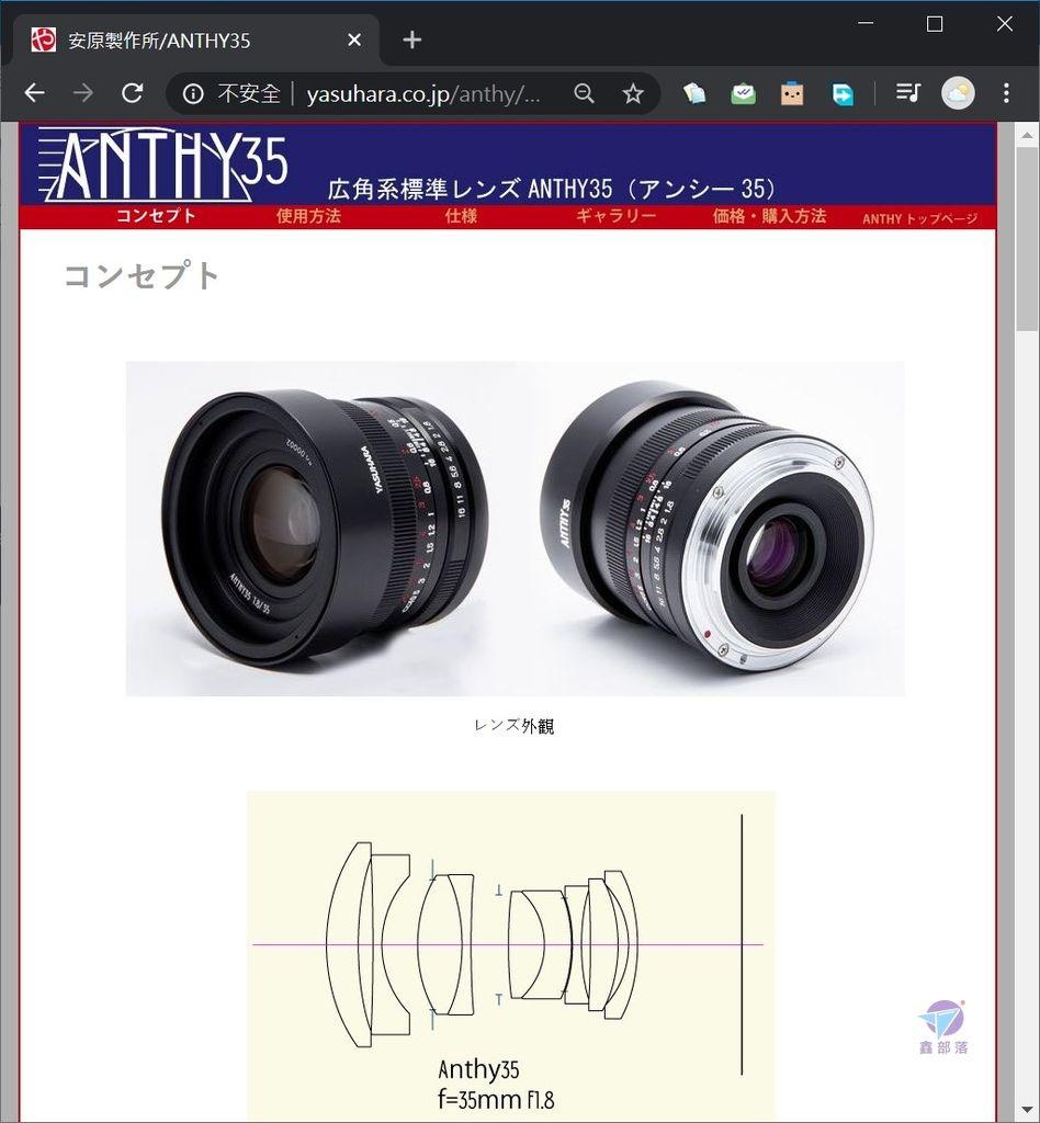 Pixnet-0909-30.jpg