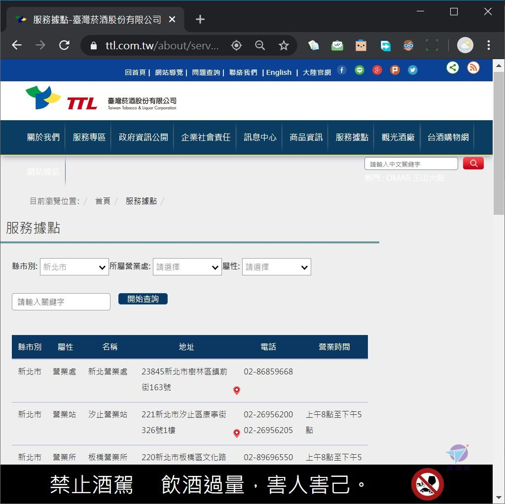 Pixnet-0910-11.jpg