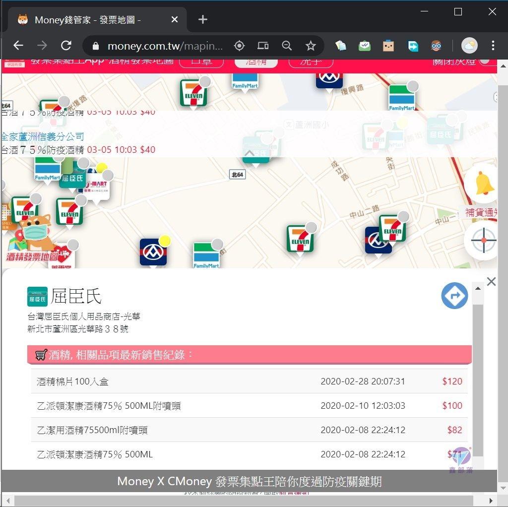 Pixnet-0910-21.jpg
