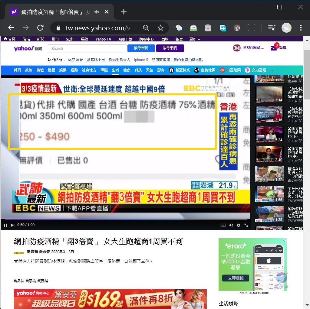 Pixnet-0910-23.jpg