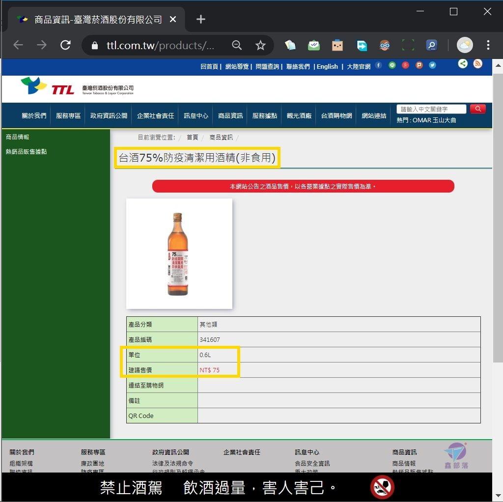 Pixnet-0910-24.jpg