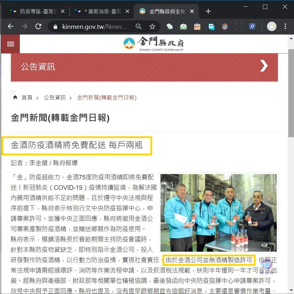 Pixnet-0910-27.jpg