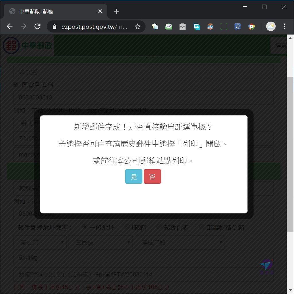 Pixnet-0911-11.jpg