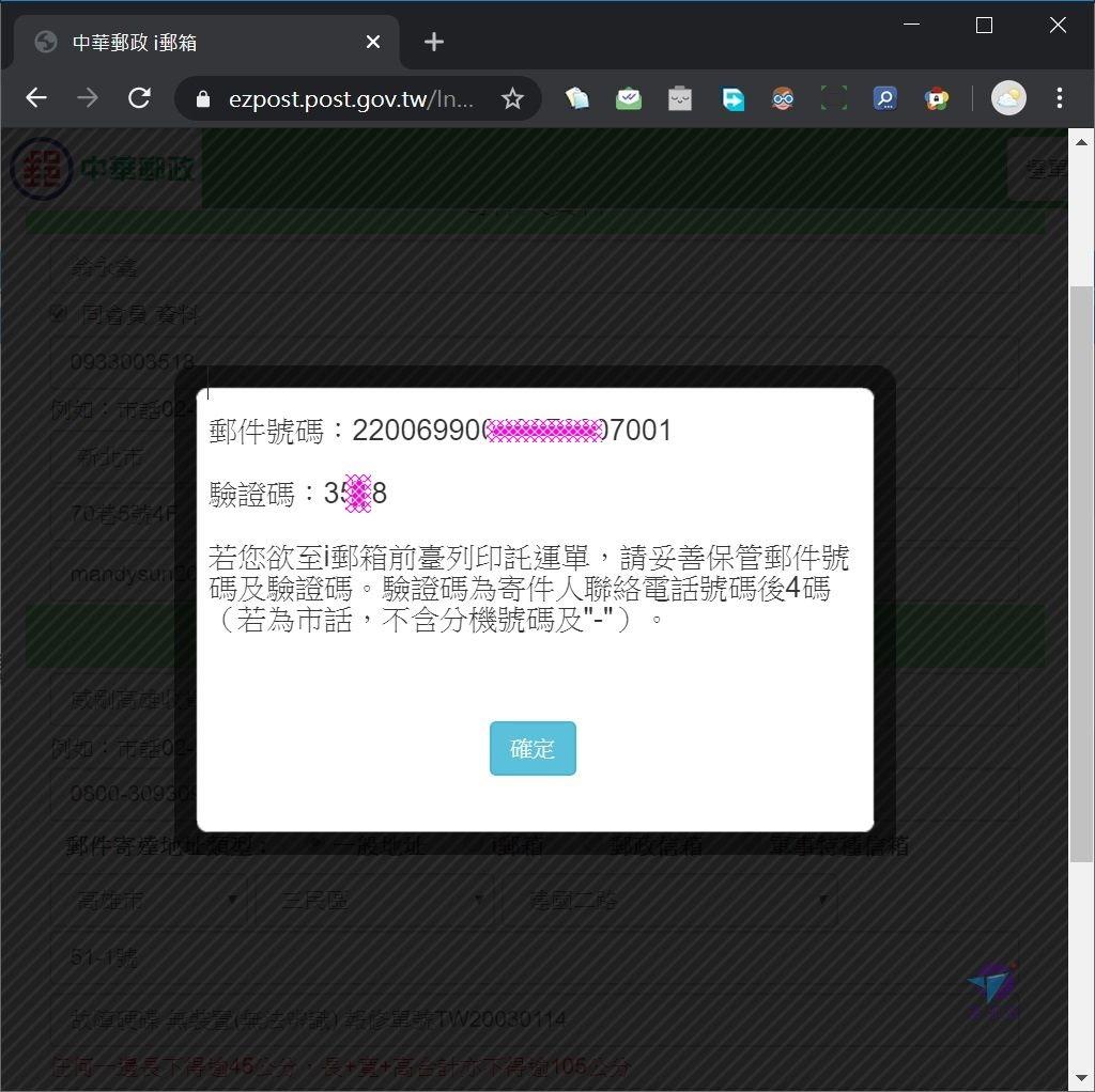Pixnet-0911-12.jpg
