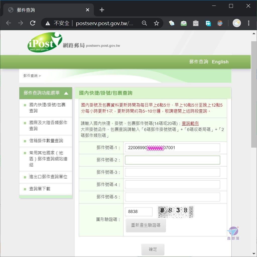 Pixnet-0911-43.jpg