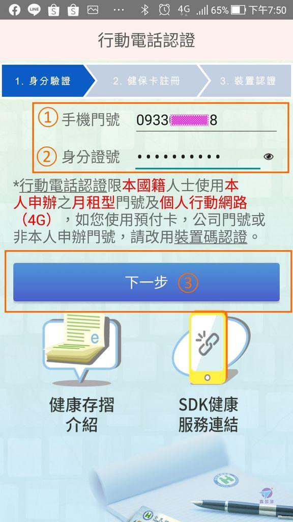 Pixnet-0899-90.jpg