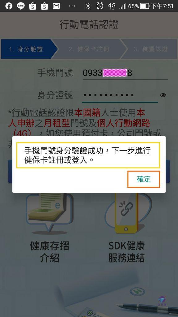 Pixnet-0899-92.jpg