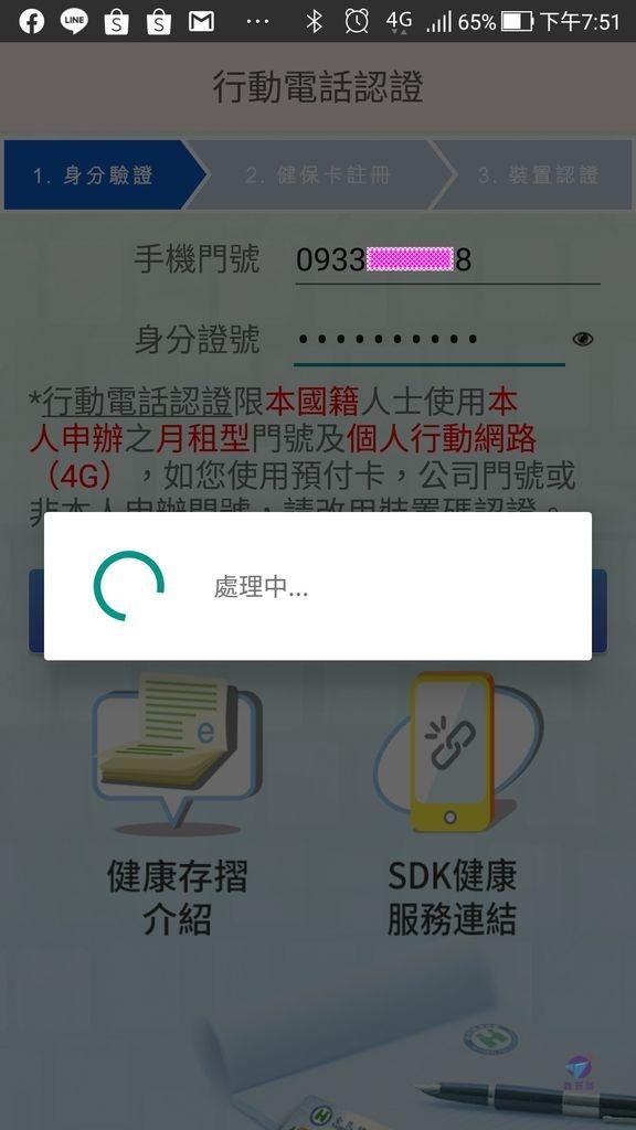 Pixnet-0899-91.jpg